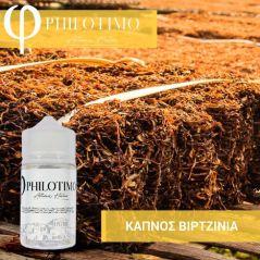 Philotimo Flavour Shots ΚΑΠΝΟΣ ΒΙΡΤΖΙΝΙΑ